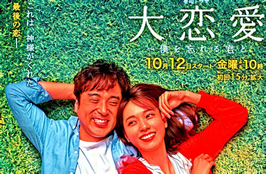 率 視聴 まで 最後 愛 ソン・ジュンギ主演『ヴィンチェンツォ』、自己最高視聴率で放送終了!
